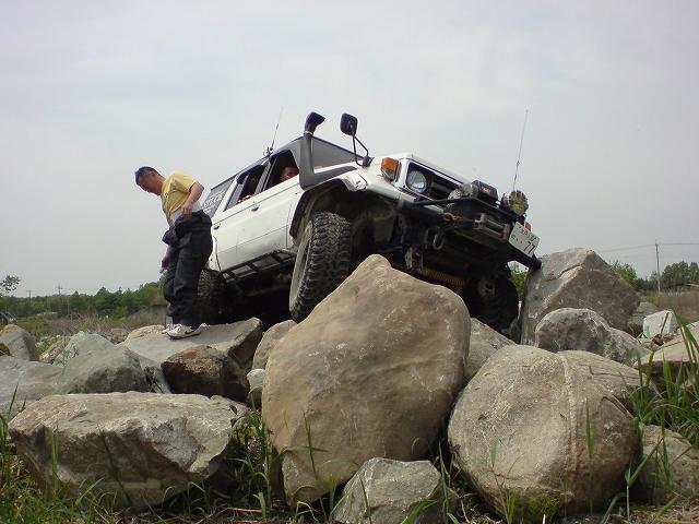 岩が動いてコワーイ?