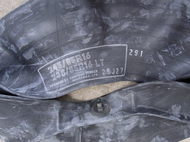 245/85R16 TR13chube